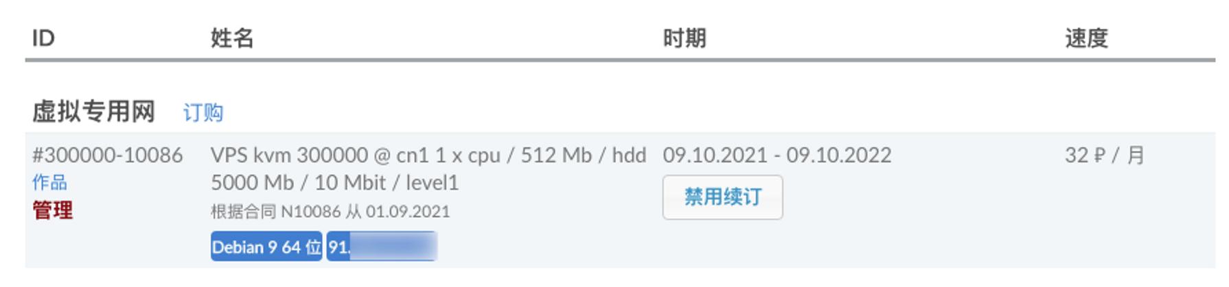 Justhost新活动,最低32卢布/月,折合1年35元 1H512M5G/IPV4/IPV6/不限月流量/15天免费